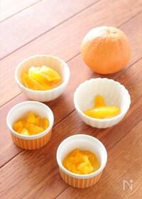 『離乳食・幼児食 オレンジの切り方』