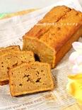 シナモンがアクセント♪人参とオレンジピールのケーキ