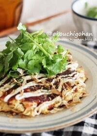 『小麦粉は大2だけ♡超ヘルシー豆腐と山芋のお好み焼き♡』