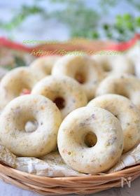 『甘じょっぱい簡単おやつ♡ピスタチオの米粉ドーナツ!卵不使用☆』