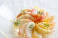桃とレモンのカルパッチョ。何度でも食べたい!爽やかな前菜。