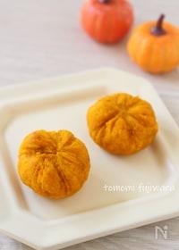 『【離乳食後期】かぼちゃのミルク茶巾』