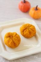 【離乳食後期】かぼちゃのミルク茶巾