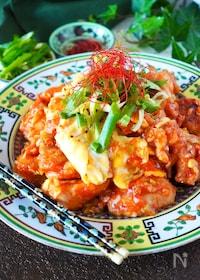 『【やみつき鶏チリ】鶏むね肉とふわふわ卵の優しいチリソース』