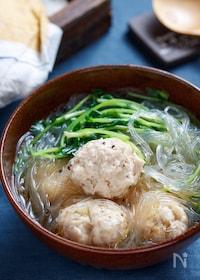 『鶏団子と豆苗の中華風春雨スープ【#水戻し不要 #包丁不要】』
