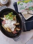 ベイクドポテト。ガーリックチーズソース。