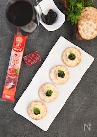 『【簡単!ワインおつまみ】ソルティーブルーベリーチーズ』