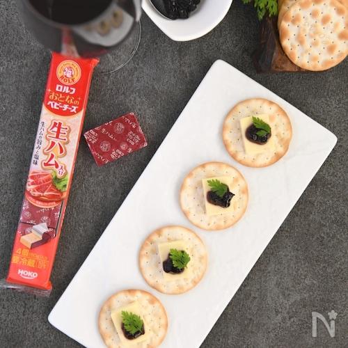 【簡単!ワインおつまみ】ソルティーブルーベリーチーズ