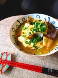 アサリと豆腐の味噌チゲスープ