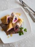 くるくるフレンチトースト(ベリー&ヨーグルト)