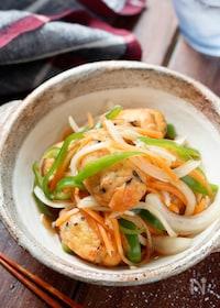 『白身魚揚げとたっぷり野菜の焼き南蛮漬け【#簡単#作り置き】』