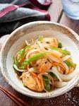 白身魚揚げとたっぷり野菜の焼き南蛮漬け【#簡単#作り置き】