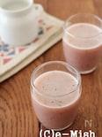 【ライスミルク】黒米のさっぱりライスミルク