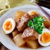 本当に美味しい豚の角煮|何度も作りたい定番レシピVol.58