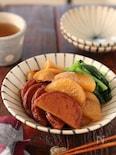 さつま揚と大根のうま煮【#作り置き #お弁当 #放置でOK】