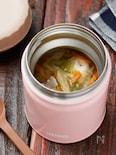 とろとろネギと鶏団子のうま塩スープ【#簡単#スープジャー】
