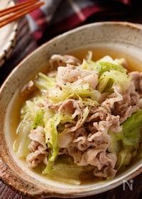 『豚バラと春キャベツのうま塩スープ煮【#包丁不要 #煮るだけ】』
