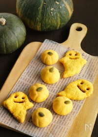 『材料5つのハロウィンクッキー』