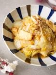 簡単ボリュームおかず「白菜と油揚げのうま煮♡」