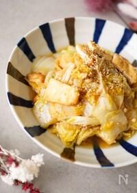 『簡単ボリュームおかず「白菜と油揚げのうま煮♡」』
