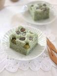 米粉の蒸しケーキ♪よもぎ甘納豆