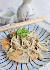 『白ダシのみの味付けで美味しい、生鮭とキノコの炒め物』