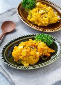 『玉ねぎやコーンも入って野菜たっぷり♡レンジでかぼちゃサラダ』