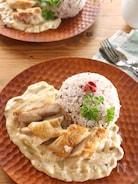 チキンステーキ~和風ホワイトソース~