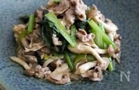 豚肉と小松菜のまるでXO醤風炒め