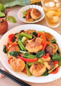 『揚げない肉団子と野菜の中華風とろみ炒め』