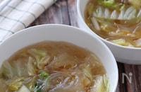 お肉なしでも大満足な食べるスープ♡白菜と春雨の中華スープ