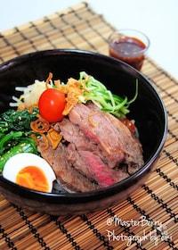 『ガッツリ食べるビビン麺!』