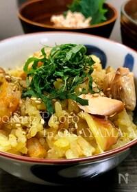 『炊飯器で簡単☆海鮮カレー炊き込みごはん』