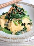 干しエビと小松菜&卵炒め