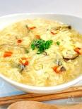 酸っぱ辛ウマ!簡単♡サンラータンの春雨スープ♡