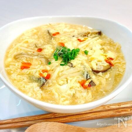サンラータン スープ