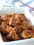 鶏の唐揚げ甘辛醤油・山椒風味。