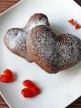 バレンタインにぴったり♪ハートのココアパン