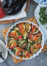 『彩り野菜のチーズ焼き』