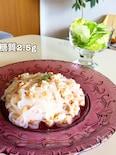 フライパンを使わない♡白滝の明太豆腐パスタ