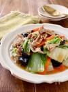 豚肉と白菜ときくらげの中華あんかけ