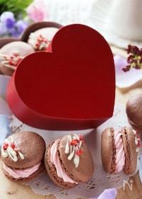 『バレンタインに♡サクッとろっ可愛いショコラとベリーのマカロン』
