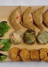 『今日のご飯は::ダイエットに良い鶏ささみの簡単レシピ 4つ』