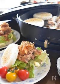 『<BRUNO>皆大興奮♡熱々旨し♡焼き肉ライスバーガー♡』