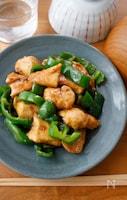 『お肉やわらか!鶏肉とピーマンの中華風炒め』#簡単#鶏胸肉