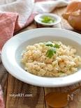たらこバターライス。粉チーズ入り!簡単ランチに、夕食に。
