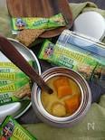 レンチン野菜で時短healthy♪〜かぼちゃの豆乳シチュー〜