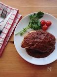 鶏むね肉のソテー*簡単カカオデミソース*