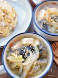 材料を切ったら煮て行くだけ♡あったか♡味噌ラーメン風スープ♡