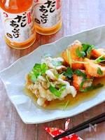 簡単和食!揚げ鮭とマイタケの和風だしあんかけの作り方レシピ